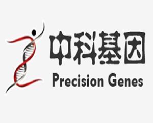 海门中科基因生物科技有限公司