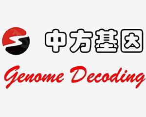 江苏中方基因生物科技有限公司