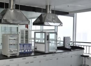 环境监测实验室