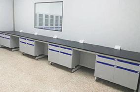 标准实验平台