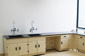 实验洗涤台