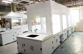 pp实验室